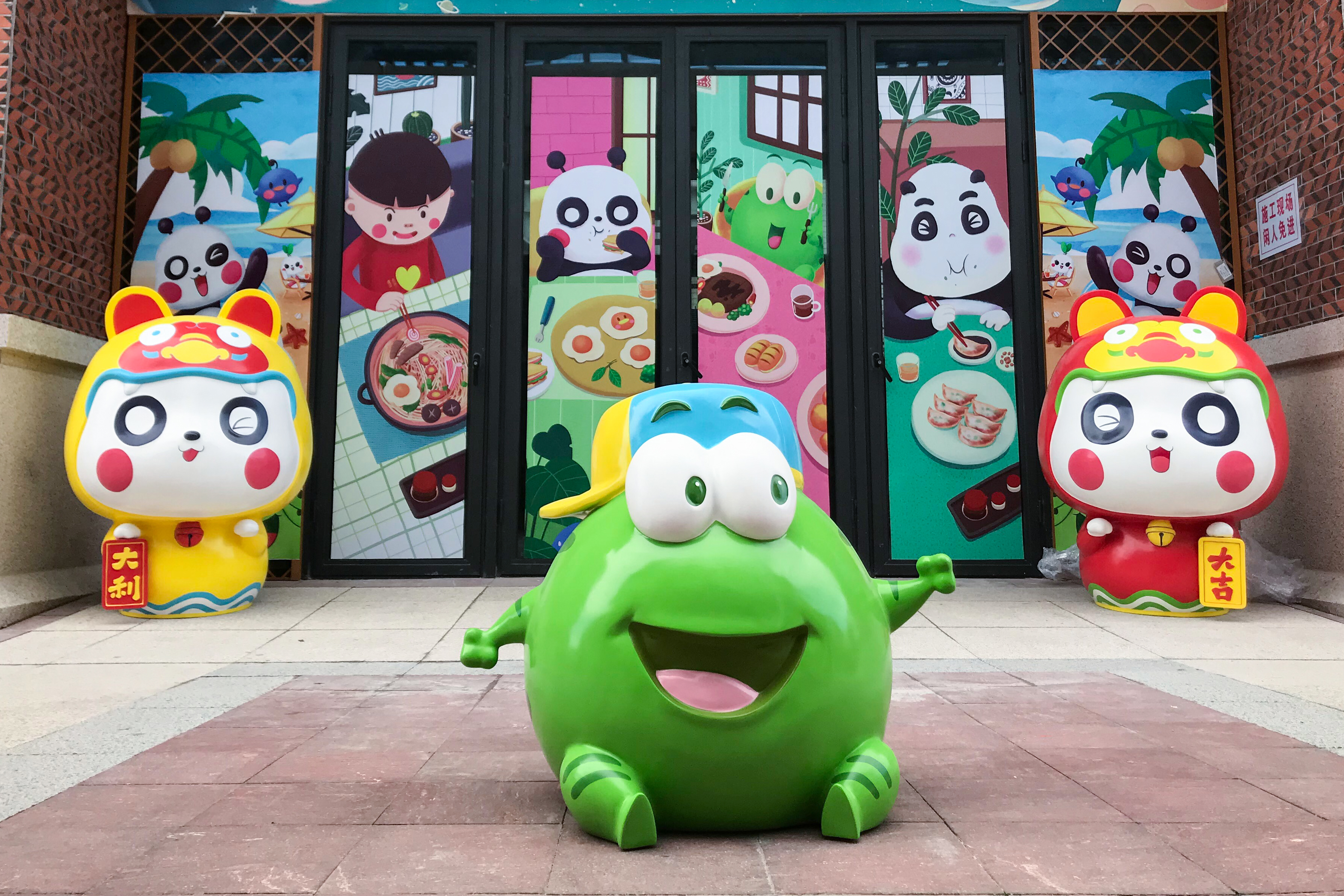 首家綠豆蛙主題店位置